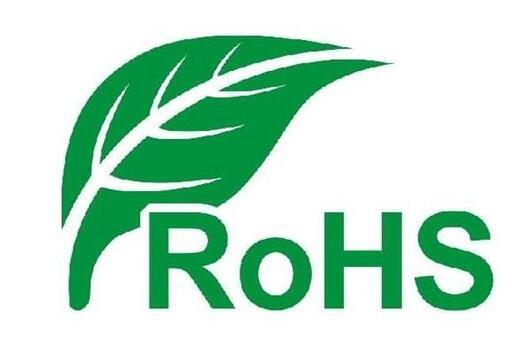 欧盟RoHS十项