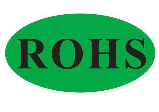 欧盟RoHS检测认证